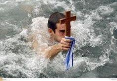 Θεοφανείων - Χρόνια Πολλά - Βάπτιση του Ιησού Χριστού!
