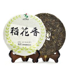 Fengqing Paddy Flavor Raw Pu-erh Cake Tea 2013.  This cake is suitable for people who prefer raw pu'erh which has strong and sharp taste. Learn more>>>http://www.teavivre.com/paddy-flavor-raw-puerh-cake-tea/