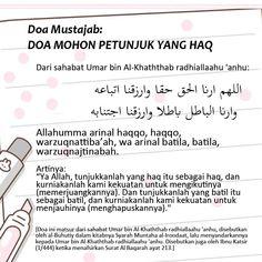 Quran Quotes Love, Quran Quotes Inspirational, Prayer Quotes, Hijrah Islam, Doa Islam, Reminder Quotes, Self Reminder, Muslim Quotes, Religious Quotes