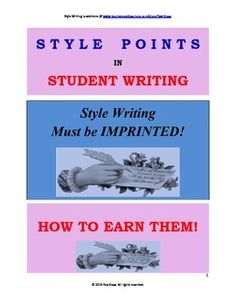 Common Core Writing: Paragraph Samples: Sophistication & Style MUST BE IMPRINTED!