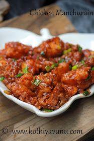 Kothiyavunu.com : Chicken Manchurian Recipe