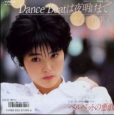 Yoko Oginome - Dance Beat wa Yoake Made   Dance Beatは夜明けまで