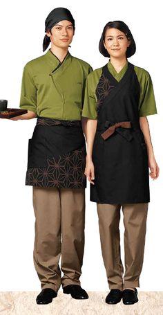 Comfortable Functional and Stylish Uniforms BON UNI Cafe Uniform, Waiter Uniform, Hotel Uniform, Kellner Uniform, Christian Dior Couture, Uniform Design, Restaurant Design, Barista, Restaurants