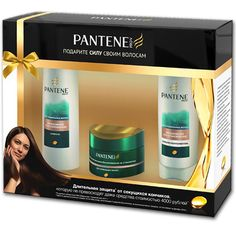Pantene Pro-V Giftset Shampoo 250ml Conditioner 200ml Haarmasker 200ml 4015600274429