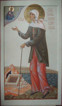 Xenia the Blessed Fool-for-Christ of St. Byzantine Art, Rennaissance Art, Church Art, Orthodox Christian Icons, Art, Best Icons, Art Icon, Sacred Art, Art Hobbies