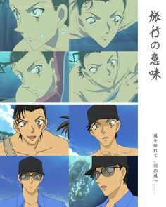 "Akai Shiuchi "" Akai when he met Conan "" Years Ago"