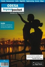Odessa In Your Pocket city guide