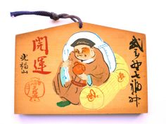 Japanese Temple Wood Plaque Chousenji Temple by VintageFromJapan