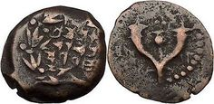 Ancient Coins of BIBLICAL JERUSALEM Collecting Guide