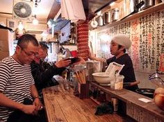 Nagi Golden Gai in Tokyo: Something Fishy About the Ramen (In A Good Way)   Serious Eats