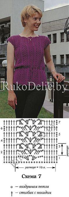 La blusa veraniega sin mangas, tejido por el gancho:: las cosas Veraniegas:: la ropa Femenina:: la Labor de punto por el gancho\/Women's crocheted summer clothes:: RukoDelie.by
