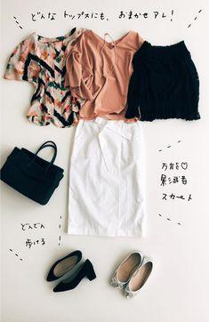 Fashion Mode, Japan Fashion, Minimal Fashion, Fashion Beauty, Fashion Outfits, Womens Fashion, Office Outfits Women, Business Casual Outfits, Capsule Wardrobe