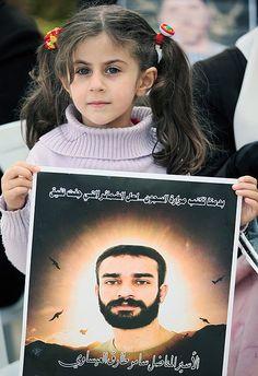 palestinian hunger striker