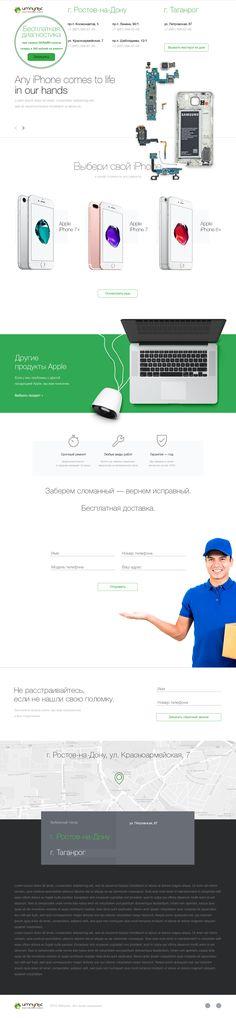 http://is-iphone.ru/