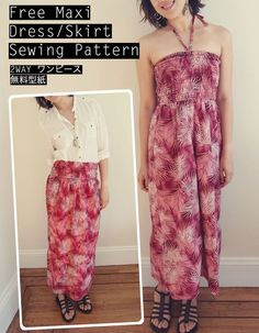 Free sewing pattern for a convertible maxi dress and skirt. Versatile addition for your next beach holiday!