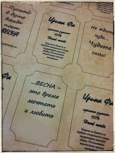 Делаем авторские бирки для hand-made-изделий – Ярмарка Мастеров