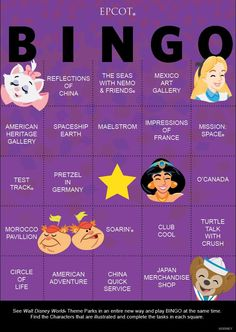 """NEW """"Epcot BINGO!"""" Here is the second of a series of Bingo cards that can be used while visiting the parks. #WaltDisneyWorld #Travel"""