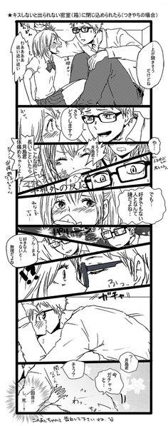 Haikyuu Tsukishima, Haikyuu Manga, Kageyama, Daisuga, Kuroken, Haikyuu Volleyball, Tsukkiyama, Anime Scenery Wallpaper, Haikyuu Ships