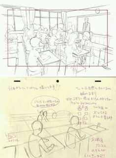 Drawing Practice, Drawing Skills, Drawing Techniques, Figure Drawing, Animation Storyboard, Animation Reference, Drawing Reference, Perspective Drawing Lessons, Perspective Sketch