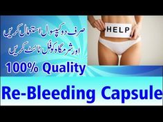 Vagina Tightening Soft Capsule For Narrowing Down Vagina , Vaginal Dryness Pill , Vagina Muscle Tightening Capsule Seller: Product name:. Weight Loss Goals, Weight Loss Program, Weight Gain, Supplements For Women, Weight Loss Supplements, Hymen, Hcg Diet, Want To Lose Weight, Diet Pills