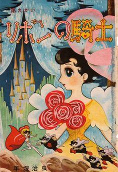 Ribon No Kishi/Princess Knight/La Princesa Zafiro (Osamu Tezuka)