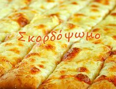 Our Daily Bread, Appetisers, Greek Recipes, Food Styling, Cake Recipes, Food And Drink, Pizza, Cooking Recipes, Favorite Recipes