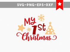 christmas in july svg my first christmas svg xmas svg dxf