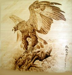 Wood Burning Eagle 4 Artist: Wang Xi Guo 2012 Pyrogravure