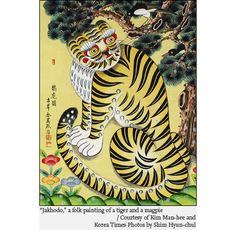 Korean folk art tiger