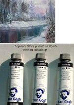 Ενημέρωση Είδους :: Van Gogh πετρελαίου σωλήνα χρώματος 60 ml. Τιτανίου