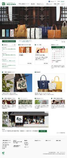 The website 'http://www.ichizawa.co.jp/' courtesy of @Pinstamatic (http://pinstamatic.com)