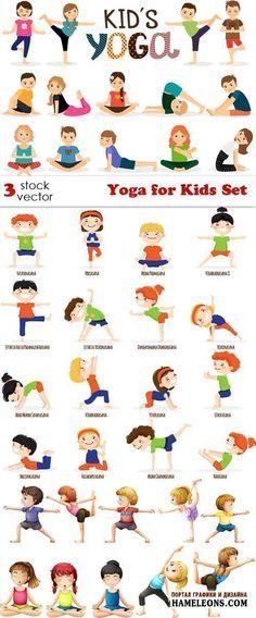 Yoga For Children And Kids Йога для детей - векторный клипарт Kids Yoga Poses, Yoga For Kids, Exercise For Kids, Kids Workout, Stretches For Kids, Children Exercise, Yoga Meditation, Yoga Bewegungen, Baby Yoga
