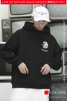 This comfortable all-weather hoodie features a wave print with a whimsical cat catching fish coming out of the water. Low Of Nature Wave Hoodie, Men's Fashion, Comfortable Hoodie, Trendy Outfit, Fashion Blogger, Aesthetic Hoodie, Traditional Hoodie, Men's Style Inspiration, Men's Street Style, Men's Casual Outfit! #hoodie #fashionblogger #streetstyle #trendyoutfit #kokorostyle