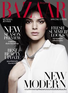 Cover with Kendall Jenner February 2016 of TH based magazine Harper's Bazaar Thailand from Media Expertise International (Thailand) Co. V Magazine, Vogue Magazine Covers, Fashion Magazine Cover, Fashion Cover, Vogue Covers, Beauty Magazine, Kendall Jenner Outfits, Kendall And Kylie Jenner, Revista Bazaar
