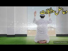 Dua for All Problem | dua for covid19 danishwar log - YouTube Videos, Youtube, Youtubers, Video Clip