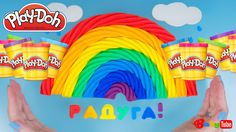 Плей До (Play Doh). Лепим радугу из пластилина Плей До (Play Doh), Учим ...