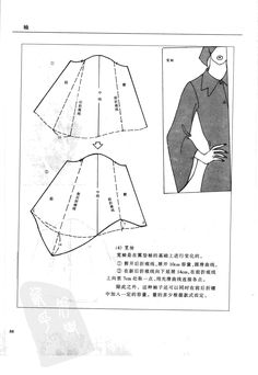 Manga amplia Sewing Patterns Free, Clothing Patterns, Sewing Clothes, Diy Clothes, Sewing Hacks, Sewing Tutorials, Textile Manipulation, Sewing Sleeves, Pattern Draping