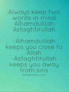 Allah ♡ you Muslim Quotes, Religious Quotes, Islamic Quotes, Islamic Status, Islamic Messages, Quran Verses, Quran Quotes, Almighty Allah, Islam Religion