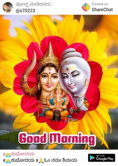 Shiva Linga, Good Morning Greetings