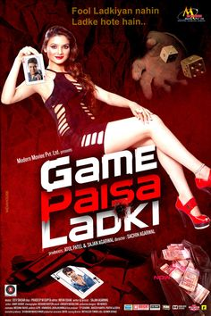 Game Paisa Ladki Movie Stills