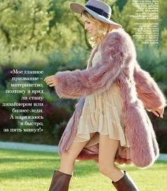 Vogue Russia October 2014