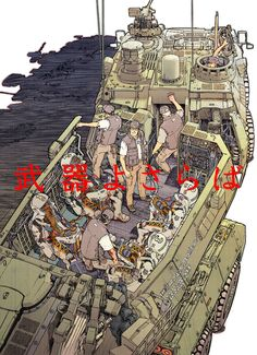 Image result for OTOMO mechadesign
