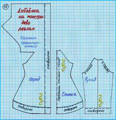 https://flic.kr/p/PRNBdN | №404. Patterns for Raglan Fur Coat for MH doll