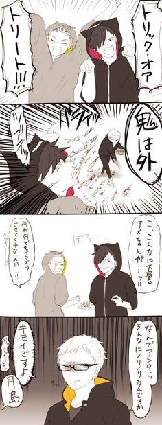 【HQ!!】赤葦パイセンのイタズラ [1]