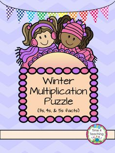Here's a quick, fun multiplication activity to add to your math centers.  It's also a great independent activity for early finishers. This puzzle practices the 3s, 4s, & 5s multiplication facts.  Free!