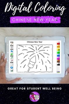 Are you looking for something inspirational that will support your students with their mental well-being that can be completed online with no resources required whatsoever? Then look no further than these brand new style of Online Digital Colouring Page Decks: Chinese New Year! #digitalcoloring #onlinecoloring #chinesenewyear Quote Coloring Pages, Colouring Pages, Chinese New Year Images, Mindfulness Colouring, Arts Integration, Guidance Lessons, Time Activities, Online Coloring, Teacher Resources