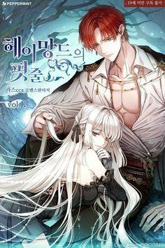 Anime Witch, Otaku Anime, Manga Anime, Anime Boys, Anime Art, Tokyo Ghoul Quotes, Fantasy Demon, Manga Cute, Another Anime
