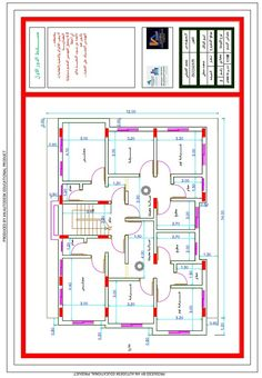 Floor Plans, Diagram, Pdf, How To Plan, Books, Libros, Book, Book Illustrations, Floor Plan Drawing