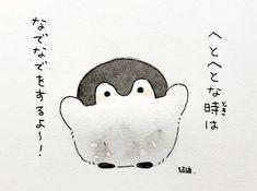 Penguin Cartoon, Pen Pen, Penguin Party, Kawaii Illustration, Cute Art Styles, Cute Penguins, Hobonichi, Manga Comics, Cute Drawings