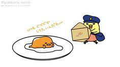 @gudetama_sanrio Kawaii Cute, Kawaii Anime, Sanrio, Egg Pictures, Lazy Egg, Cute Egg, Kawaii Drawings, Winnie The Pooh, Disney Characters